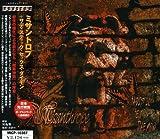 Sadistic Sex Daemon by Misanthrope (2003-08-21)