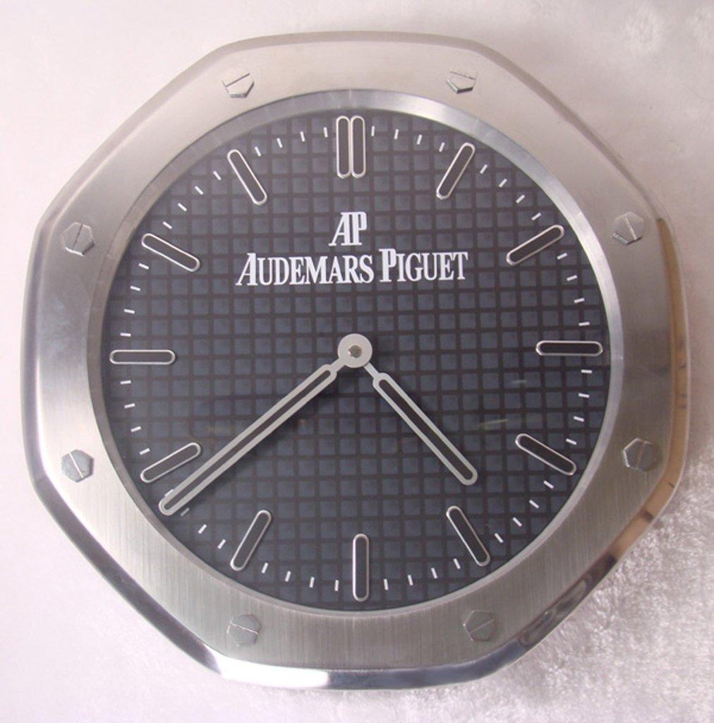 Audemars Piguet Silent Sweep Wall Clock, Silver+Black