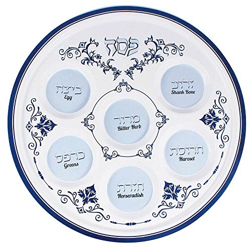 Zion Judaica Passover Seder TableTop Renaissance Collection Seder Plate, Matzah Plate, Matzah Cover Square or Round, Afikomen Bag Available Individually or Complete Set (Seder Plate) (Set Plate Matzah)