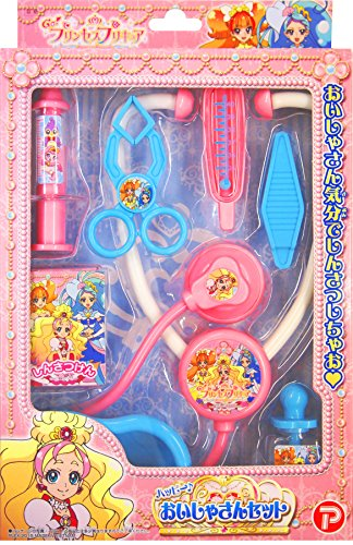 Go! Princess Pretty Happy doctor set by Happinet