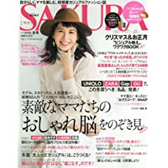 SAKURA 表紙画像