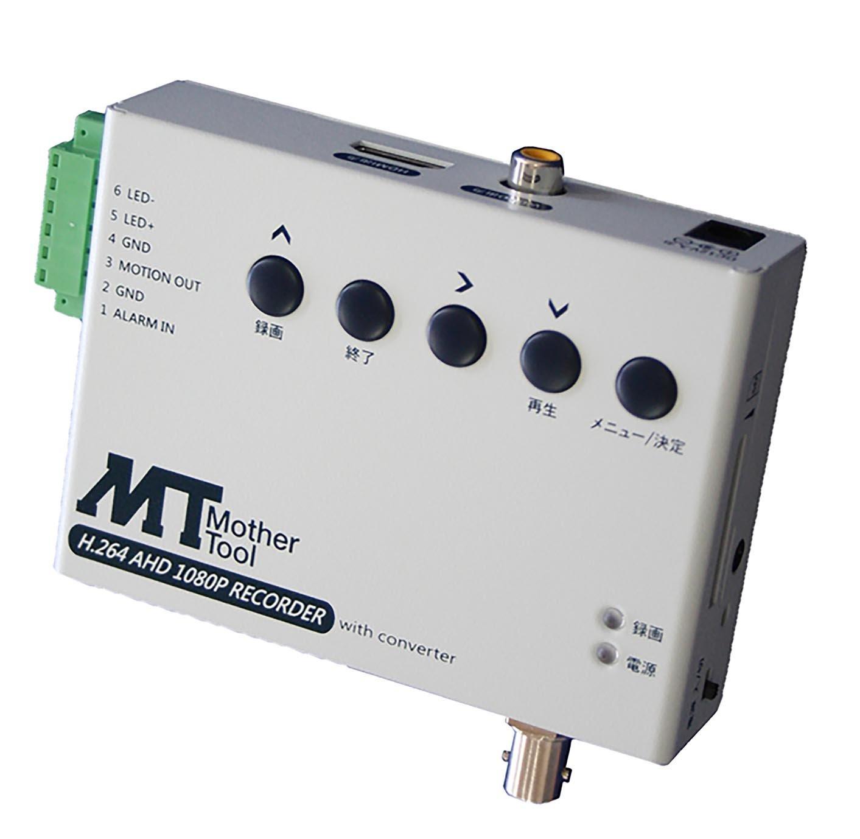 マザーツール 1chSDカードAHDレコーダー MT-SDR07AHD B01N0RLDAG