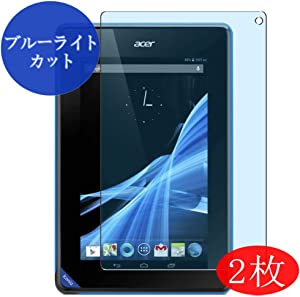 "【2 Pack】 Synvy Anti Blue Light Screen Protector for Acer Iconia Tablet B1-A71 7"" Tab Anti Glare Screen Film Protective Protectors [Not Tempered Glass]"