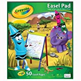 Crayola Easel Pad - 2 Packs of 50 Pages