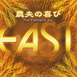 Farmer's Joy by East Kimura