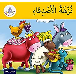 Arabic Club Readers: Yellow Band: The Friends' Picnic (Arabic Club for Kids)