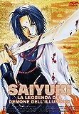 saiyuki 09 dvd Italian Import