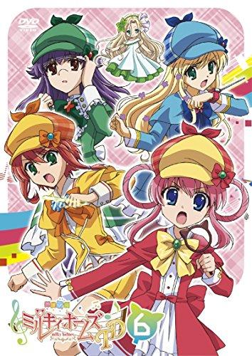Animation - Tantei Kageki Milky Holmes Td Vol.6 [Japan DVD] PCBX-51626