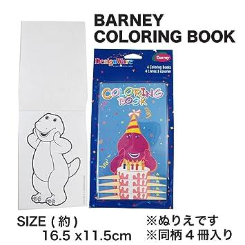 バーニー カラーリングブック ぬりえ 恐竜 ピンク アメキャラ バーニー カラーリングブック 24個 【24
