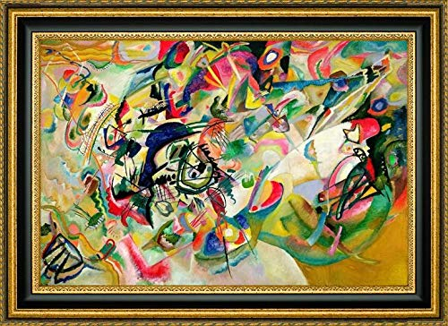 Composition No. 7 by Wassily Kandinsky - 33.25