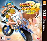 Metal Max 4 Diva of Moonlight Normal Edition