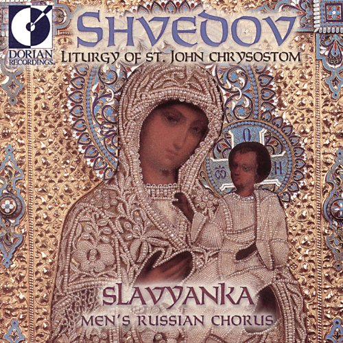 guy-male-choral-concerts-slavyanka-russian-booty-butt