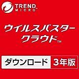 ウイルスバスター クラウド(最新版) | 3年 3台版 | Win/Mac/iOS/Android対応 | オンラインコード版