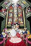 Tenyo Disney 幻想庆典米妮和米奇婚礼拼图(1000 片)