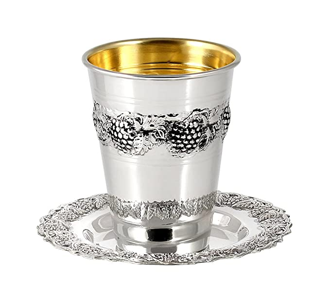 Not Personalized, Cup Optional Personalization Zion Judaica .925 Sterling Silver Wine Goblet Kiddush Cup