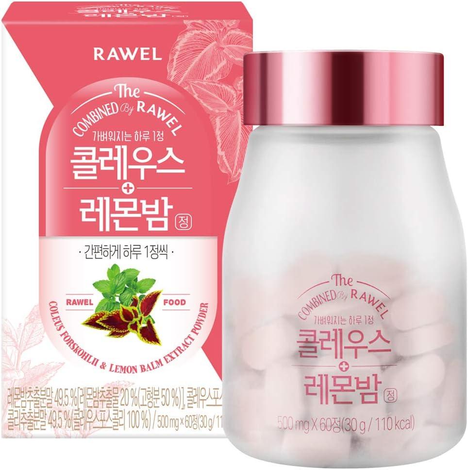 Rawel Korea Super Food Best Easy Diet Coleus Forskohlii Lemon Balm 60 Tablet