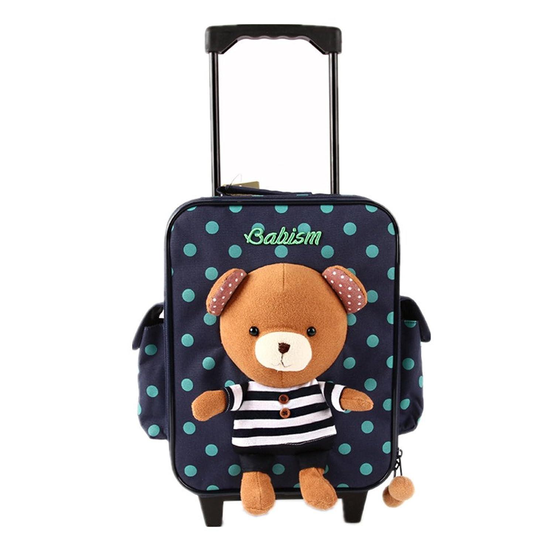 BABISM キャリーケース スーツケース 子供 小型 かわいい 大容量 旅行 入学 入園 誕生日 プレゼント キッズ 幼稚園 B074SH5N9Z  ベア