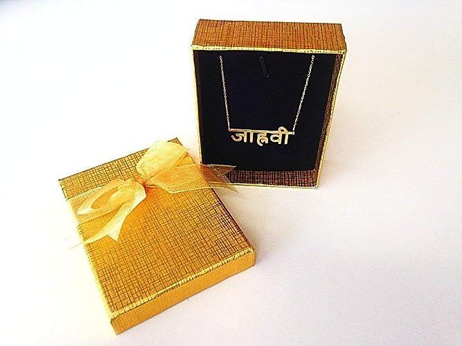 e5841e3448a0c Amazon.com: Sanskrit Hindi Name Necklace, Handmade Personalized 925k ...