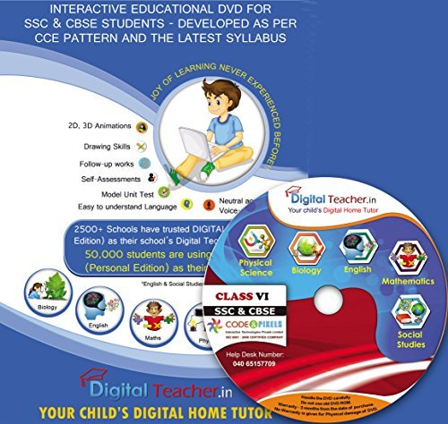 Digital Teacher - Class VI [for SSC (Telugu States) & CBSE Students] CCE  pattern - Animated Lessons - 100% Syllabus Mapping