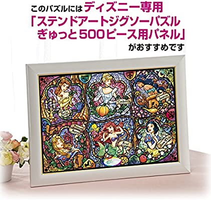 Disney Dream Theater Stained Art Jigsaw Puzzle Clear piece 500 Pieces