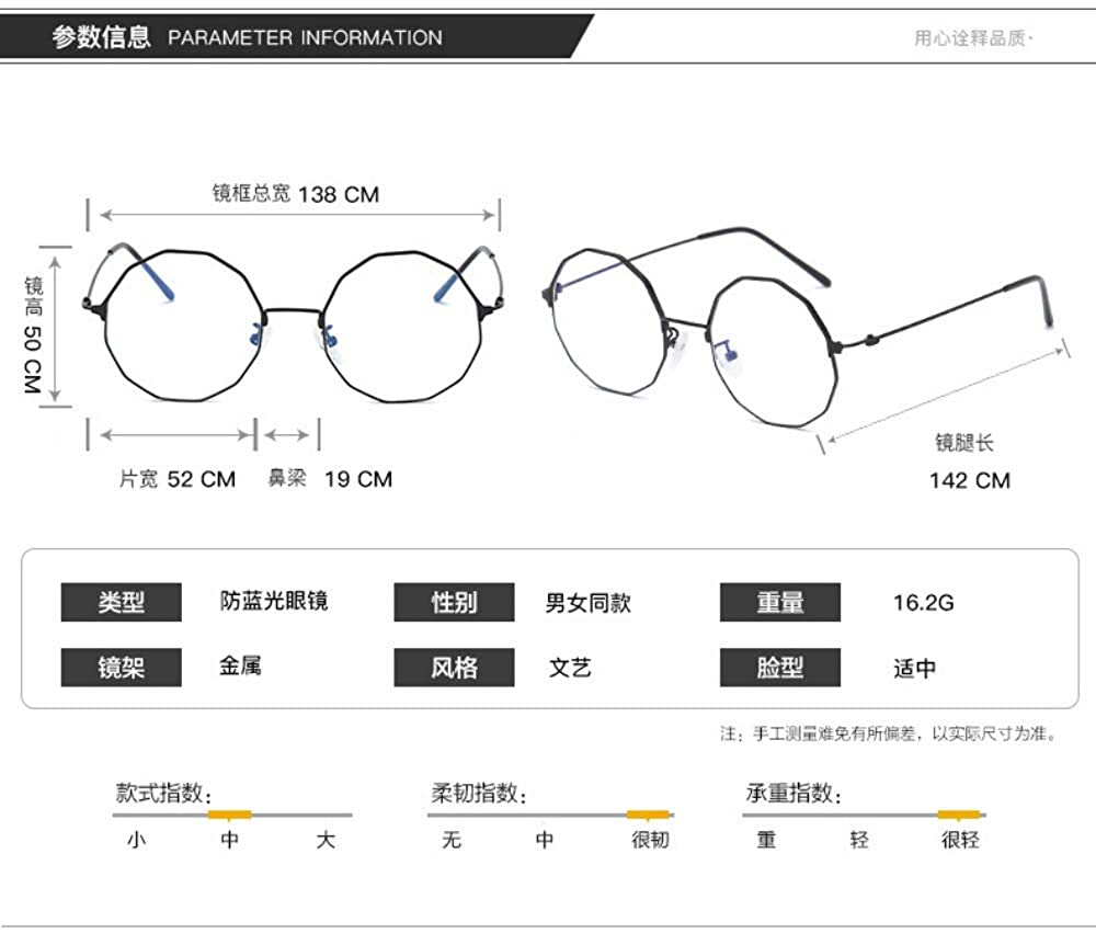 Gb Kk Eyes Anti-Blu-Ray Glasses Flat Mirror Without Degree Polygon Goggles Personality Retro Art