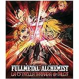 Fullmetal Alchemist: La Estrella Sagrada De Milos [Blu-ray]