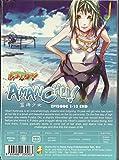 AMANCHU ! - COMPLETE ANIME TV SERIES DVD BOX SET (1-13 EPISODES)
