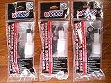 3-Packages Wedco / Briggs & Stratton Versaflex Gas Spouts & Parts System Kits incl Flexible Spout w/ Gasket & Spout Cap 84060, Screw Cap Collar 84004CR, Stopper Seal Disc 84002 & Rear Vent Cap 84003