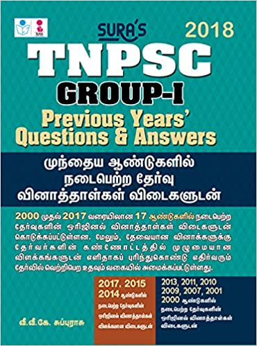 Buy tnpsc group 1 previous years questions and answers books book buy tnpsc group 1 previous years questions and answers books book online at low prices in india tnpsc group 1 previous years questions and answers books fandeluxe Image collections
