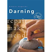 Darning: Repair Make Mend (Crafts and Family Activities)