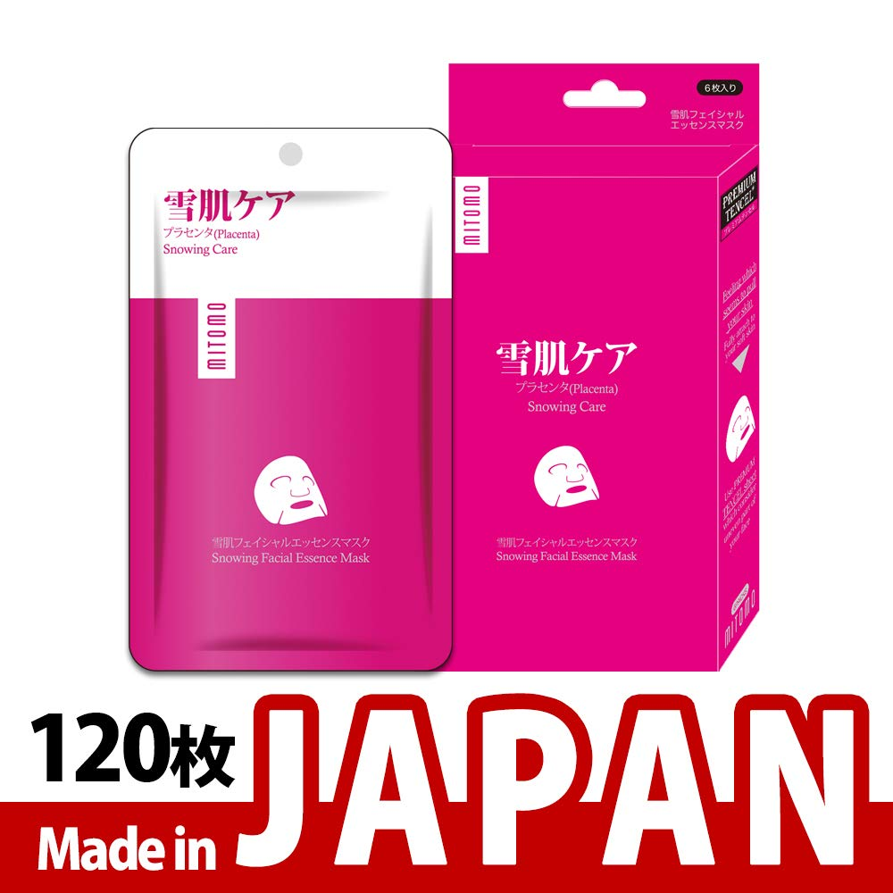 【HS002-A-4】MITOMO日本製シートマスク/6枚入り/120枚/美容液/マスクパック/送料無料 B07TCHC7D2