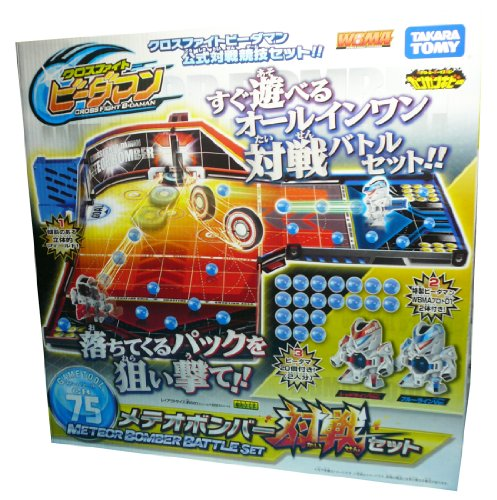 Takara Tomy (Japan) Cross Fight B-Daman eS CB-75 Meteor Bomber Battle Set by Takara Tomy
