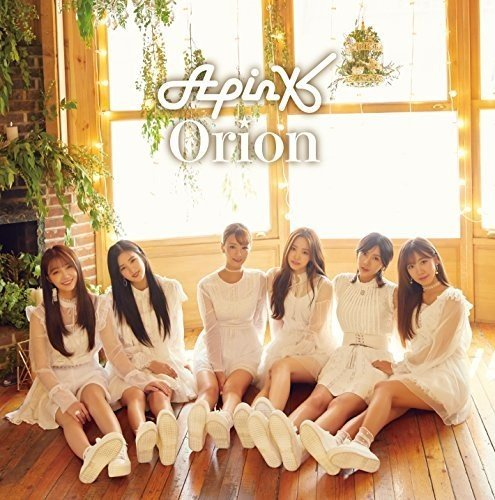 CD : Apink - Orion: Type C (Bomi Version) (Limited Edition, Japan - Import)