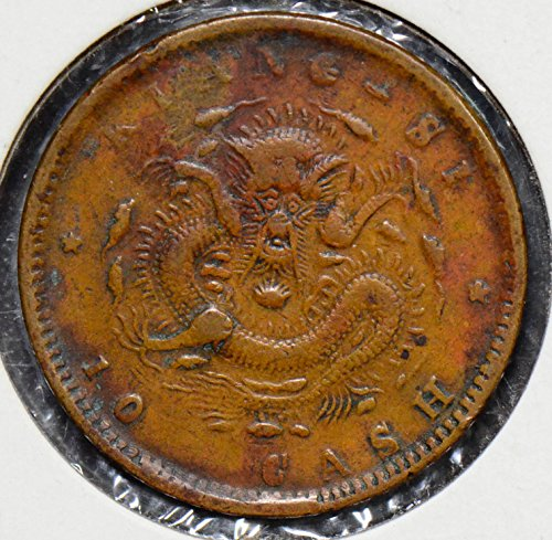 1905 CN C0222 China 10 Cash kiang-si obverse small rosette rare DE PO-01