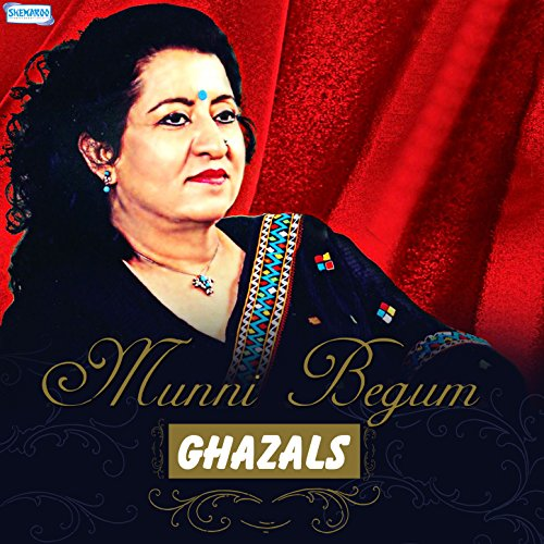 Ek bar muskra do gazal munni begum. Youtube. Flv youtube.