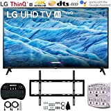 LG 43UM7300PUA 43' 4K HDR Smart LED IPS TV w/AI ThinQ (2019) + Slim Flat Wall Mount Ultimate Bundle + 2.4GHz Wireless Keyboard Smart Remote w/Touchpad + 6-Outlet Surge Adapter w/Night Light