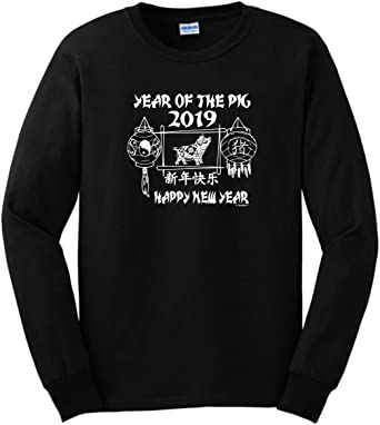 Year of The Pig Short-Sleeve Unisex T-Shirt 2019 Chinese New Year
