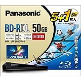 パナソニック 2倍速ブルーレイディスク片面2層50GB(追記)5枚+1枚