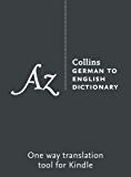 Collins German to English Dictionary: Trusted support for learning (German Edition)