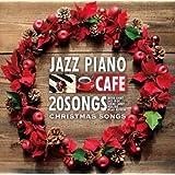 カフェで流れるジャズピアノ BEST20 ピアノで彩る至福のクリスマスソングス