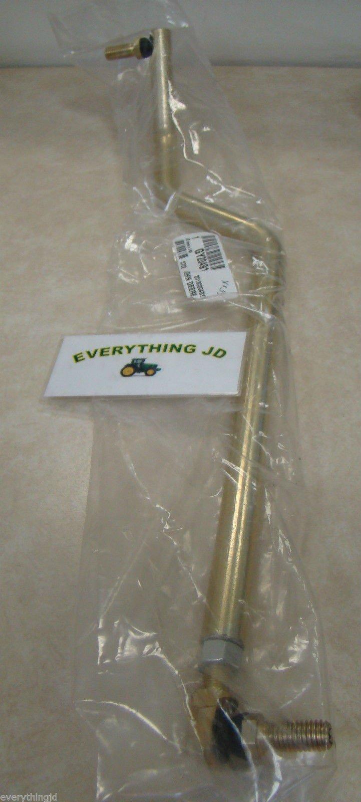 John Deere Drag Link / Tie Rod LEFT HAND - GY20491