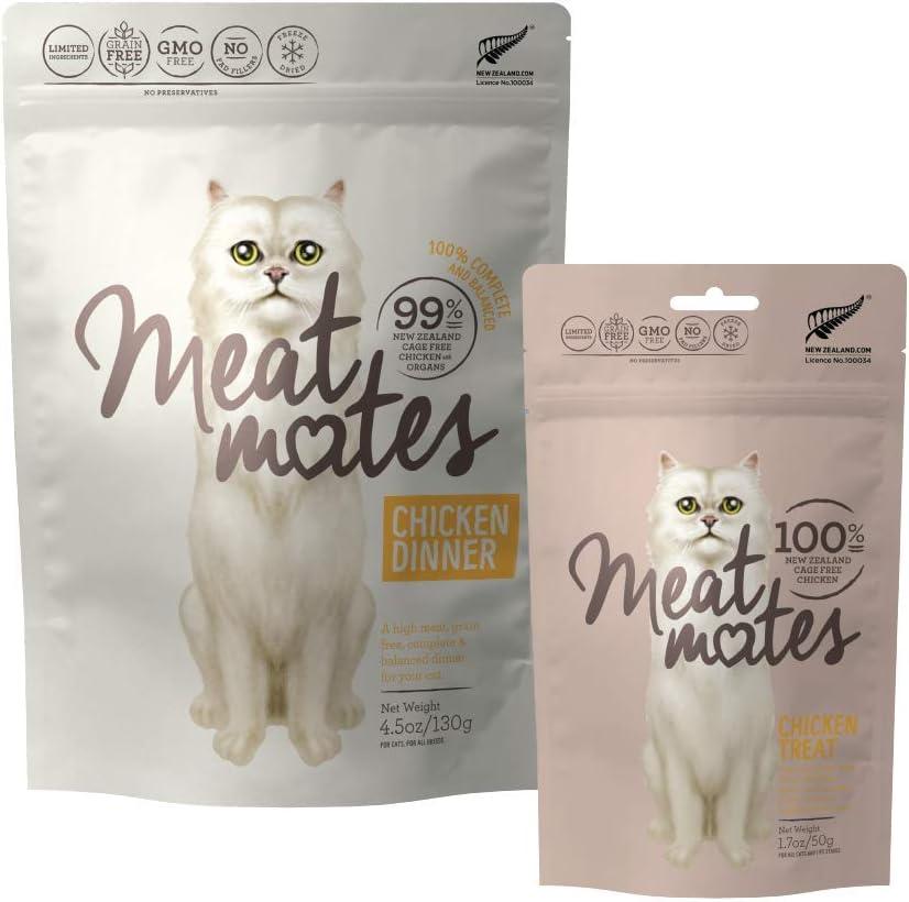 Meat Mates Grain-Free Cat Chicken Dinner 4.5oz and Chicken Bites 1.7oz Bundle