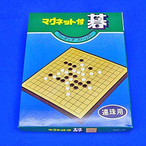 マグネット囲碁セット  MG15(連珠・五目並べ・詰碁用※15路盤)の商品画像