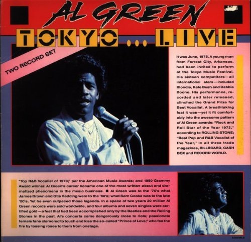 Tokyo Live [Vinyl] by Motown