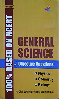 Buy Objective Question Bank GENERAL SCIENCE Book Online at