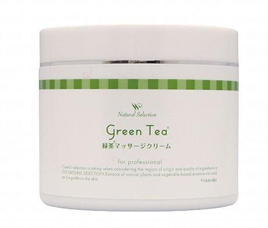 ナチュラルセレクション 緑茶マッサージクリーム