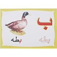 كروت تعليم الحروف العربية للجنسين، 20 قطعة - متعدد الالوان