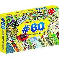 Masoom Games # 60 in 1