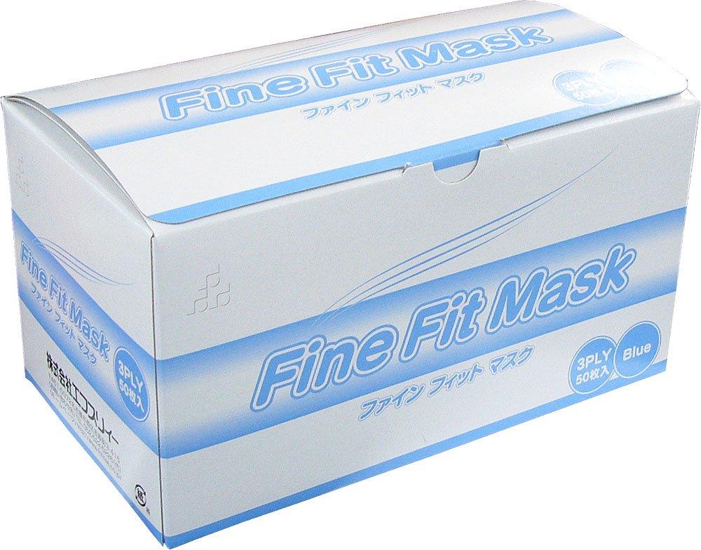 レギュラー 3ply co Amazon 50枚 jp ブルー ファインフィットマスク
