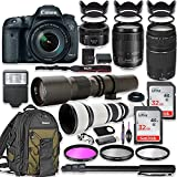 Canon EOS 7D Mark II DSLR Camera with 18-135mm Lens Bundle + Canon EF 75-300mm III Lens, Canon 50mm f/1.8, 500mm Lens & 650-1300mm Lens + Canon Backpack + 64GB Memory + Monopod + Professional Bundle